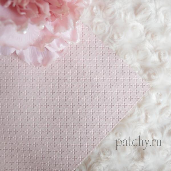 Кожзам в крестик нежно розовый