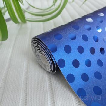 Кожзам в горошек блестящий синий