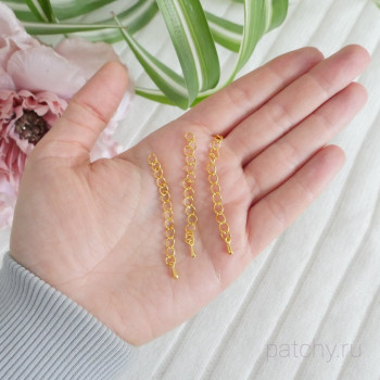 Цепочки хвостики золотой
