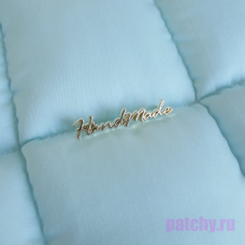 Металлический лейбл Handmade золото
