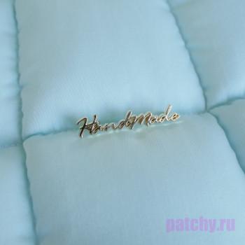 Металлический лейбл Handmade розовое золото