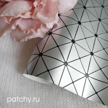 Кожзам геометрия под серебро