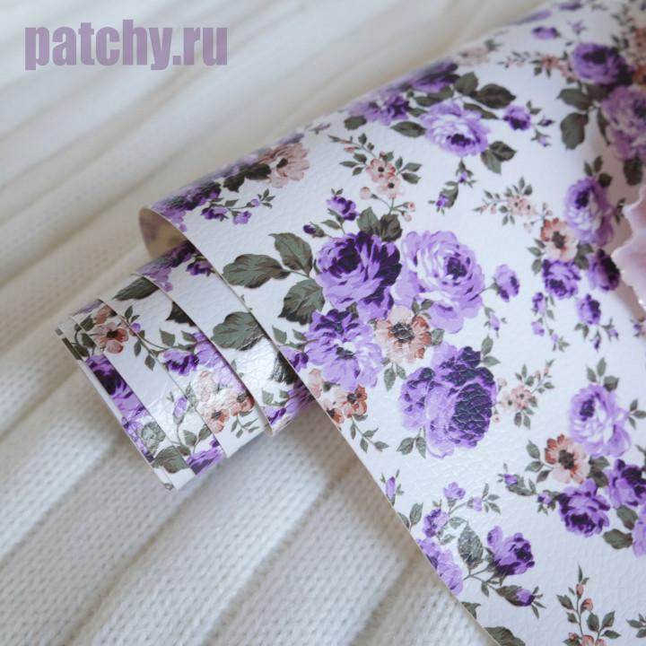 Кожзам фиолетовые цветы на белом