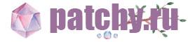 Opt.patchy.ru товары для скрапбукинга оптом